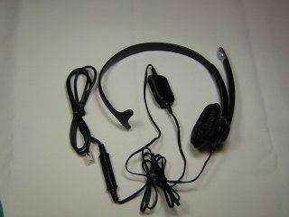 電話總機國洋電話機 H-33電話耳機(Plantronic), 適用國洋電話機