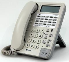 電話總機 國洋電話機 K-761 國洋多功能來電顯示型電話-可用耳機-免持對講