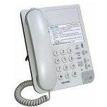 電話總機 國洋電話機 K-763E 國洋 商用型電話機-可用耳機-免持撥號 + A-103耳機