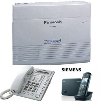 電話總機TES-314S國際牌無線總機: 3外線總機+1銀幕話機+4支西門子長距離無線話機(50~300公尺)